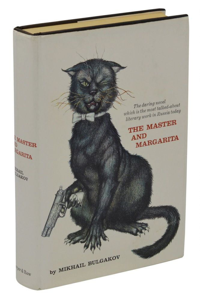 The Master and Margarita. Mikhail Bulgakov.