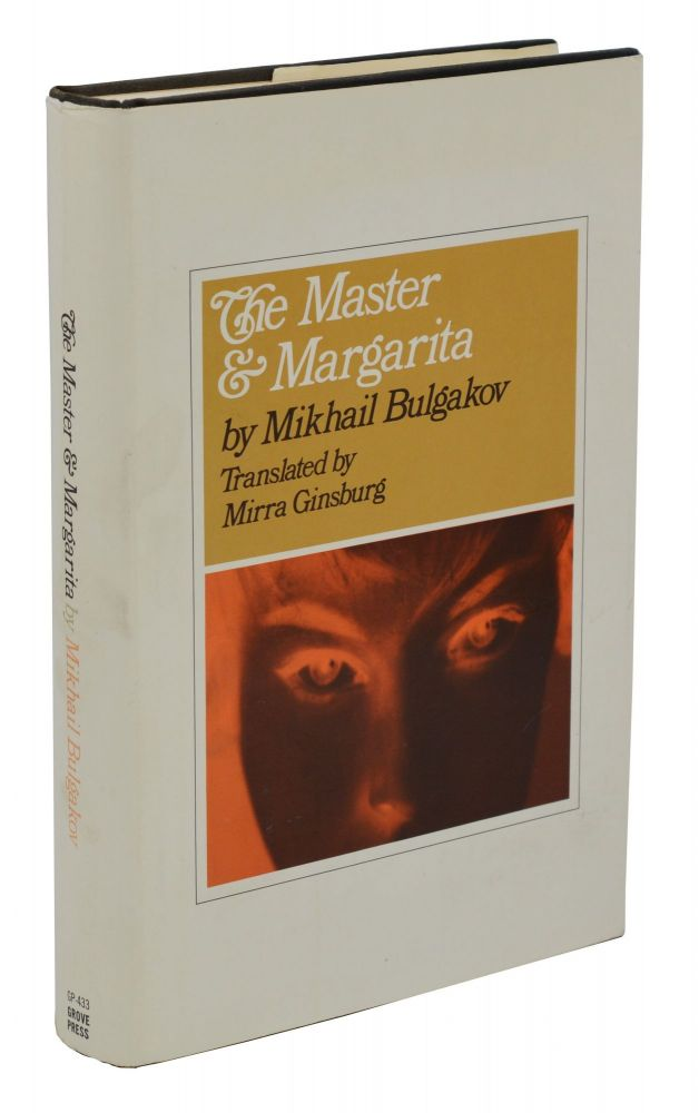 The Master and Margarita. Mikhail Bulgakov, Mirra Ginsburg.