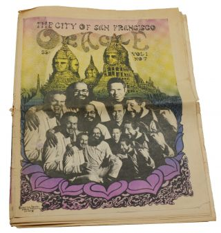 The City of San Francisco Oracle, Vol. 1 No. 7. Allen Cohen, Timothy Leary, Allen Ginsberg, Alan...