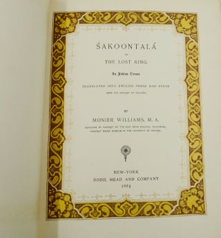 Sakoontala: or, the Lost Ring, An Indian Drama