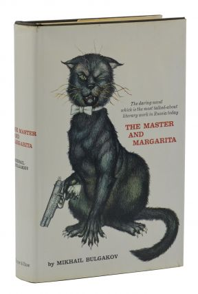 The Master and Margarita. Mikhail Bulgakov
