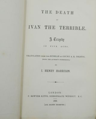 The Death of Ivan the Terrible: A Tragedy in Five Acts