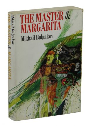 Master and Margarita. Mikhail Bulgakov.