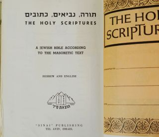 The Holy Scriptures: A Jewish Bible According to the Masoretic Text
